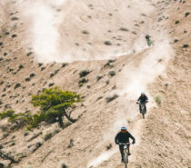 ECOTOURISM | Land Use and Mountain Biking: Where do we ride?